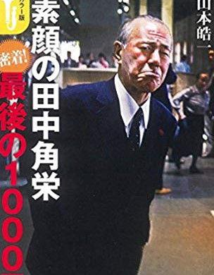 昭子 佐藤