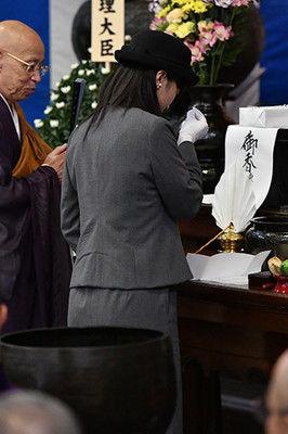 佳子さま炎上」彼氏の偽キス画像 (4)