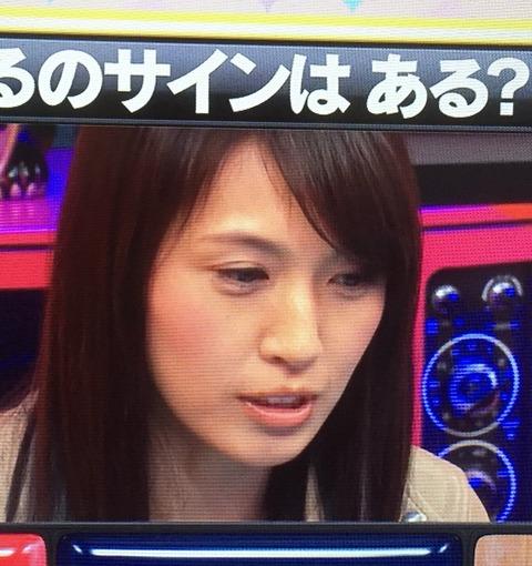 浅尾美和 顔変わった3