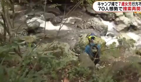 小倉美咲 (5)
