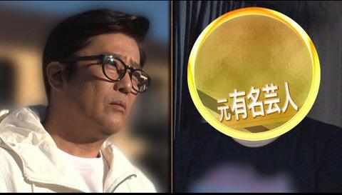 借金踏み倒し芸人スズキ (3)