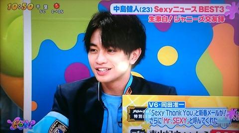 24時間テレビ6