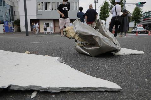 市 ガス 爆発 事故 郡山 福島・郡山で爆発、1人死亡18人負傷 ガス漏れか