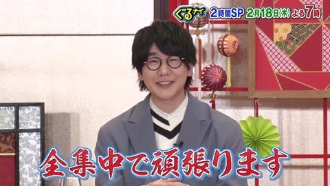 花江夏樹 親事故 (4)
