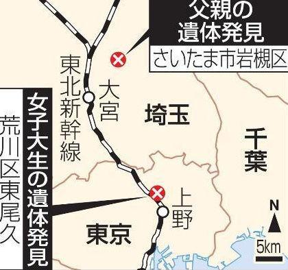荒川区の和菓子屋「木津屋」木津いぶき (3)