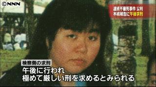 木嶋佳苗03