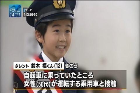 鈴木福05