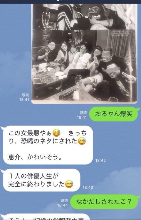 小出恵介 (1)