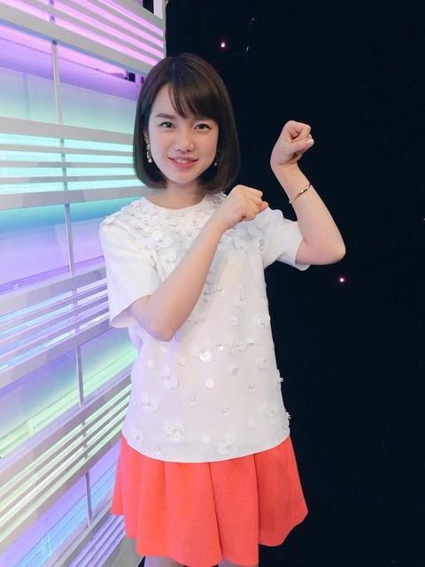 弘中綾香4