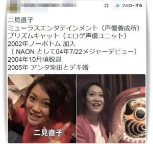ファンキー加藤と柴田嫁画像 (3)