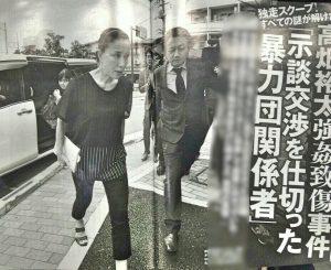 高畑淳子の息子の今現在  (3)