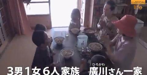 徳島 廣川家族の自給自足 (1)
