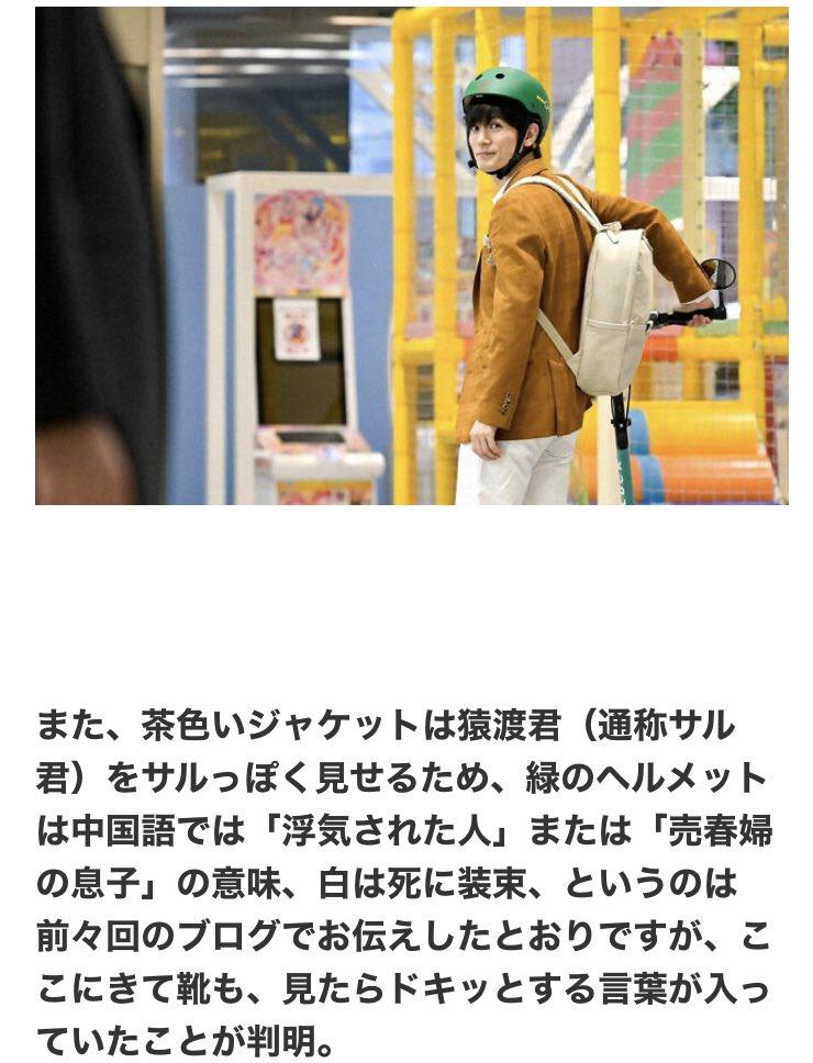 ひさし いじめ 木村 木村花さんの悲報、SNS書き込みが「凶器」か