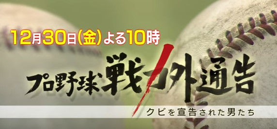 西川健太郎の画像 p1_10