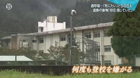 池田中学校4