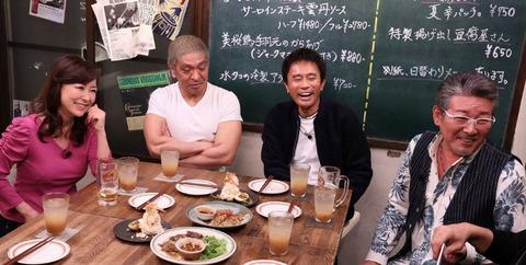 つちやかおり フライデー (4)