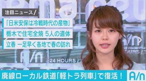 井口綾子3