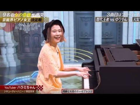 teppen2021ピアノやらせ (1)