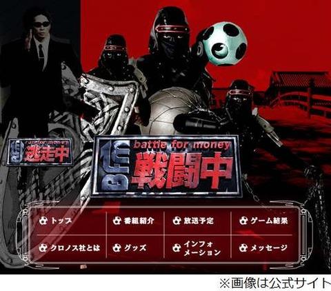 戦闘中放送事故 (2)