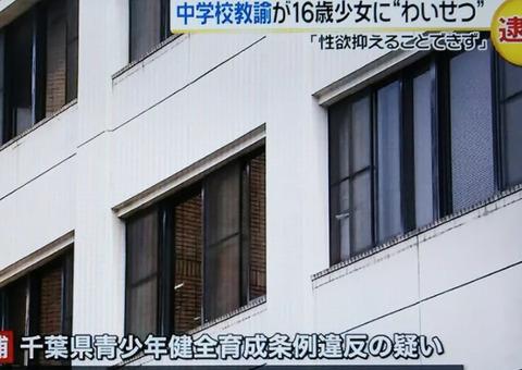 黒沢敬樹 (3)
