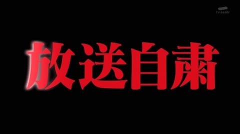 画像 : 【放送自粛】ロンハーマ...