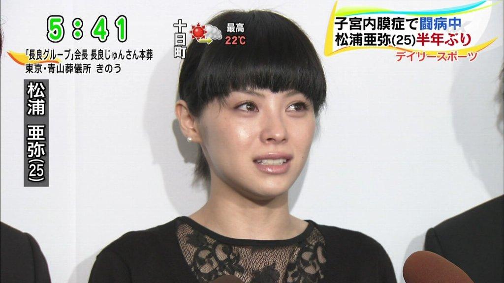 松浦亜弥の画像 p1_32