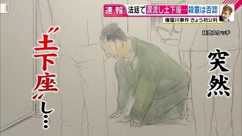 山田浩二7