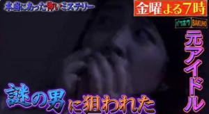 元アイドルXストーカー (1)