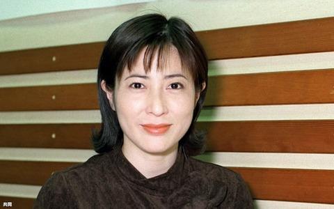 岡江久美子コロナ感染経路 (2)