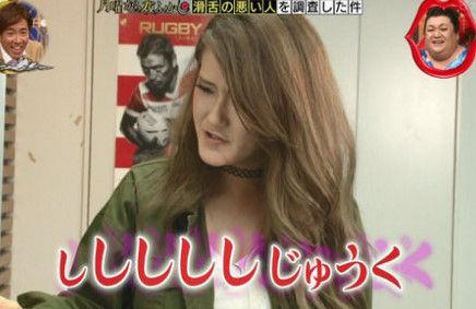フェフ姉さんのタトゥー (1)