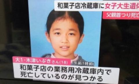 荒川区の和菓子屋「木津屋」木津いぶき (1)