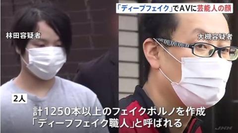 池田エライザ動画フル11分 (3)