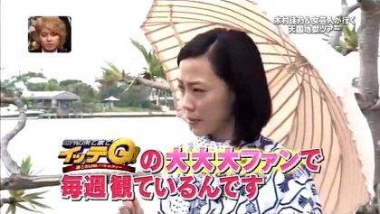 木村佳乃5