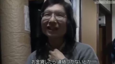 大浦忠明 (1)