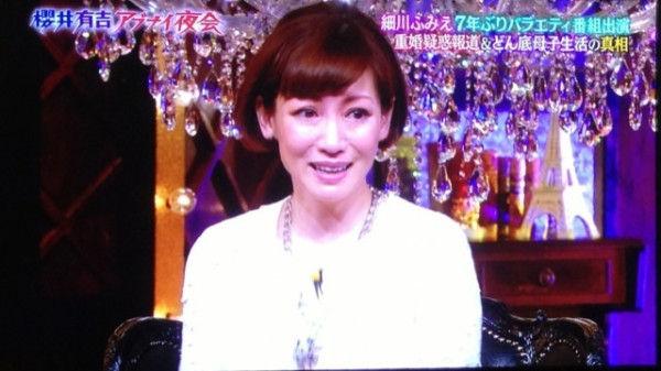 細川ふみえの画像 p1_9