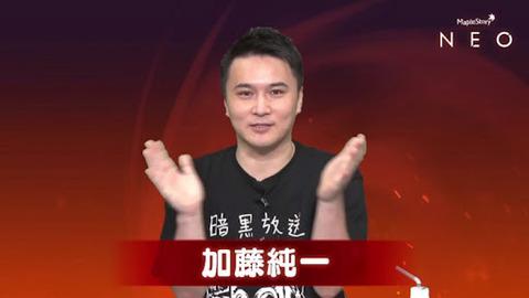 関西コレクション 加藤純一 (4)