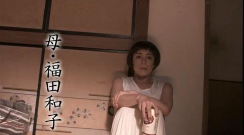 福田和子事件の息子r