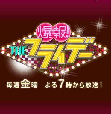 折原真紀 (5)