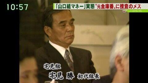 鈴木杏樹の山口組や相棒降板理由 (5)