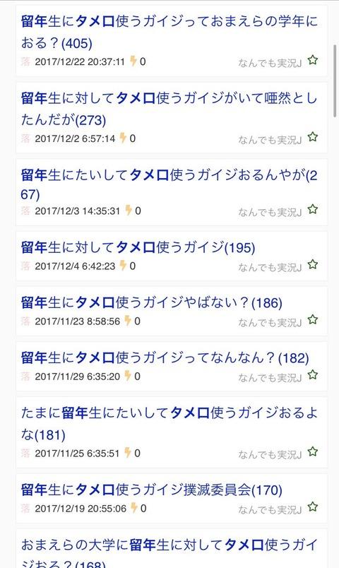 花森弘卓 5ch (1)