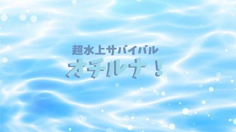 オチルナ」やらせ放送事故 (6)