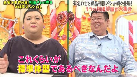琴剣淳弥の嫁 (4)