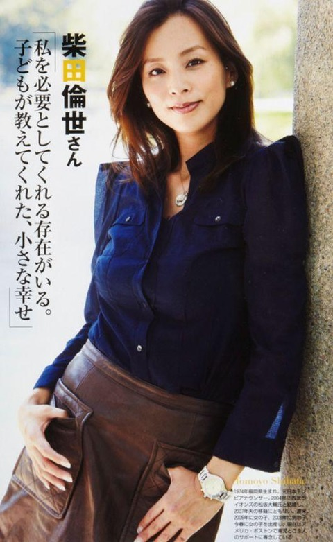 柴田倫世の画像 p1_27