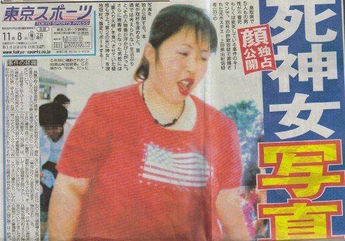 上田美由紀01