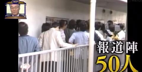豊田商事事件 (3)