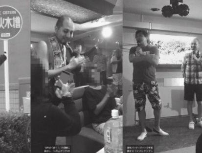 スリムクラブに稲川会幹部を紹介した他社所属芸人 (5)