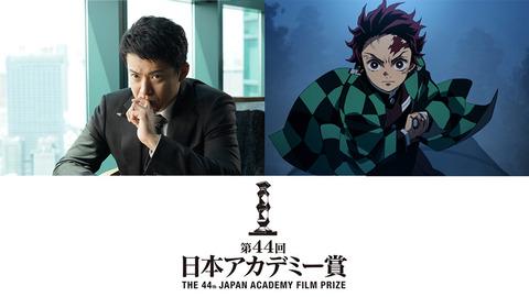 日本アカデミー賞2021やらせ (2)
