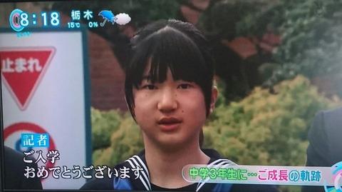 愛子さま01