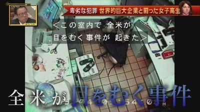 avi_000005700