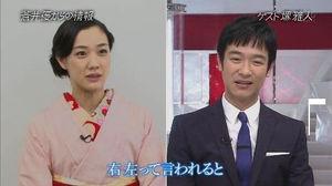 堺雅人 障害 ゲルストマン症候群4